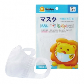 Simba Three Dimensional Mask (5pcs)