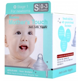SIMBA Mother's Touch Anti-Colic Nipple - [WIDE NECK] Cross Hole (S)