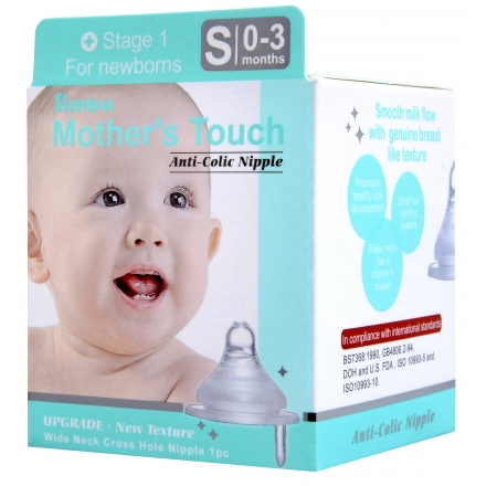 SIMBA MOTHER´S TOUCH ANTI-COLIC NIPPLE-CROSS HOLE (S)
