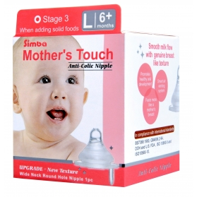 SIMBA Mother's Touch Anti-Colic Nipple - [WIDE NECK] Round Hole (L)