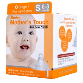 SIMBA Mother's Touch Anti-Colic Nipple - [WIDE NECK] Round Hole (S)