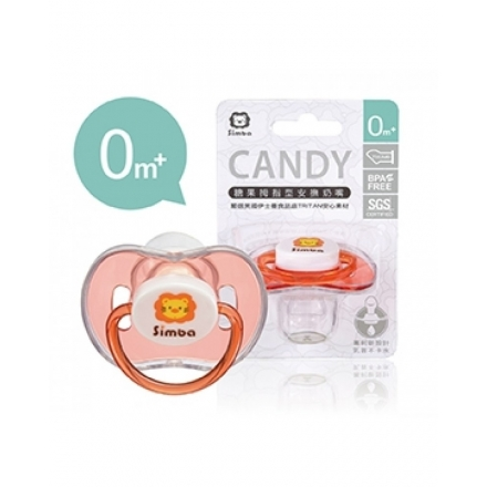 SIMBA Candy Thumb Shaped Pacifier-Red (0m+/6m+)