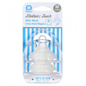 SIMBA Mother's Touch Anti-Colic Nipple (Twin Pack Set) - Wide Neck / Cross Hole (M)