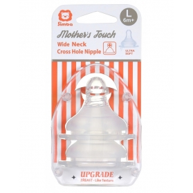SIMBA Mother's Touch Anti-Colic Nipple (Twin Pack Set) - Wide Neck / Cross Hole (L)