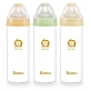 SIMBA Ultra Light Glass Feeding Bottle - 260ml (8oz)