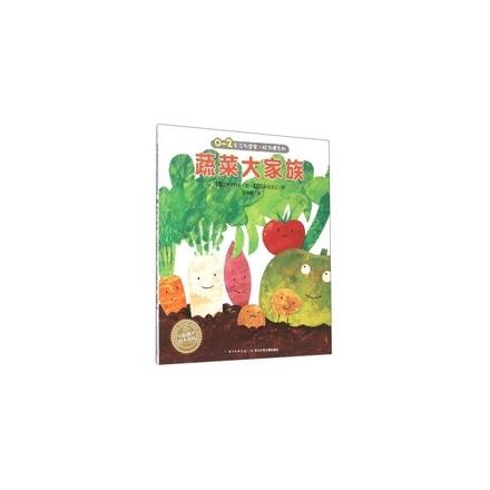 蔬菜大家族