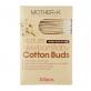MOTHER-K Hygiene 2in1 Cotton Buds (300pcs)