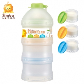 SIMBA Patented Ultra Smooth Milk Powder Container (3 layer)