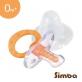SIMBA Massage Pacifier - Thumb Shape (0m+)