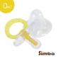 SIMBA Massage Pacifier - Double Flat Shape (0m+)