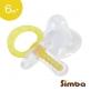 SIMBA Massage Pacifier - Double Flat Shape (6m+)