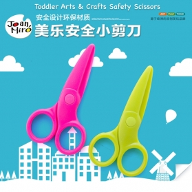 Joan Miro Safety Scissors