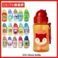 Skip Hop Zoo Straw Bottle - Cow (350ml/12oz)