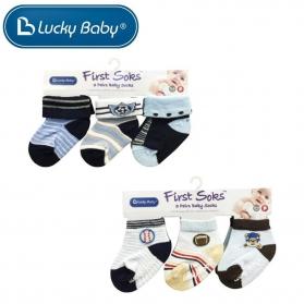 Lucky Baby First Soks™ 3 Pairs Baby Socks - Boy