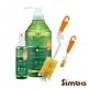 SIMBA Organic Green Tea Feeding Bottle Cleanser 800ml + 120ml Spray + Silicone Bottle Brush