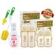 SIMBA Newborn Starter Kit Set PPSU Bottles (Cross Hole) & Cleanser - Yellow
