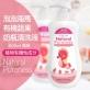 SIMBA Newborn Starter Kit Set PPSU Bottles (Cross Hole) & Cleanser