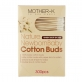 Ultimate Hospital Bag For Newborn Baby 妈妈待产宝宝用品 - Cotton Buds