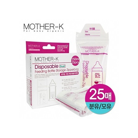 MOTHER-K (KMOM) Disposable Storage Zipperbag for Travel Feeding Bottle (25pcs/pack)