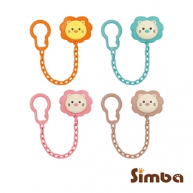 SIMBA Pacifier Holder Chain Type with Hook Clip