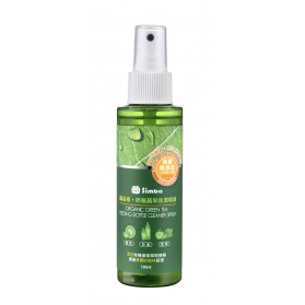 SIMBA Organic Green Tea Feeding Bottle & Fruits Cleanser [Spray] 120ml