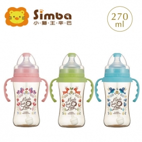 Simba Dorothy Wonderland PPSU Feeding Bottle [With Handle]-Wide Neck 270ml (9oz)