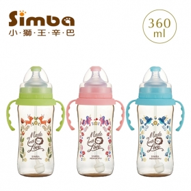 Simba Dorothy Wonderland PPSU Feeding Bottle [With Handle]-Wide Neck 360ml
