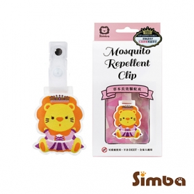 Simba Herbal Essential Oil Mosquito Repellent Clip (Reusable) - Princess