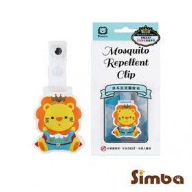 Simba Herbal Essential Oil Mosquito Repellent Clip (Reusable) - Prince
