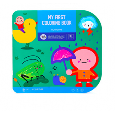 Joan Miro My First Coloring Book (Step 1 Outdoors)