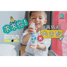 Health Tech Innovative Babyions Anti Bacteria & Hand Sanitizer Spray 100ml