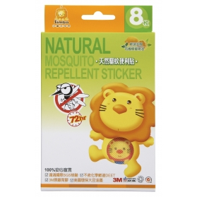 SIMBA Citronella Mosquito Repellent - Sticker (8pcs)