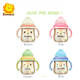 SIMBA GOOD MOOD PPSU Sippy Cup 250ml
