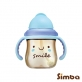 SIMBA GOOD MOOD PPSU Sippy Cup 250ml - SMILE