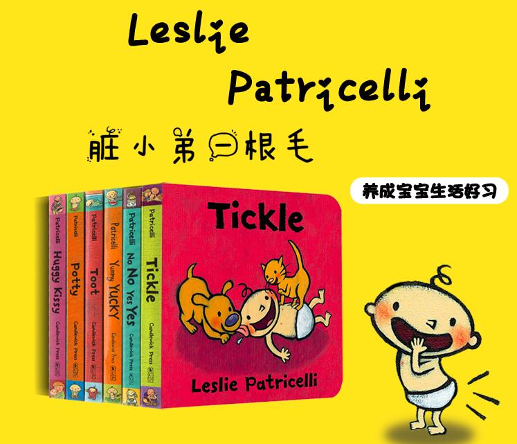 leslie patricelli children picture boad book series 幼教儿童趣味童书
