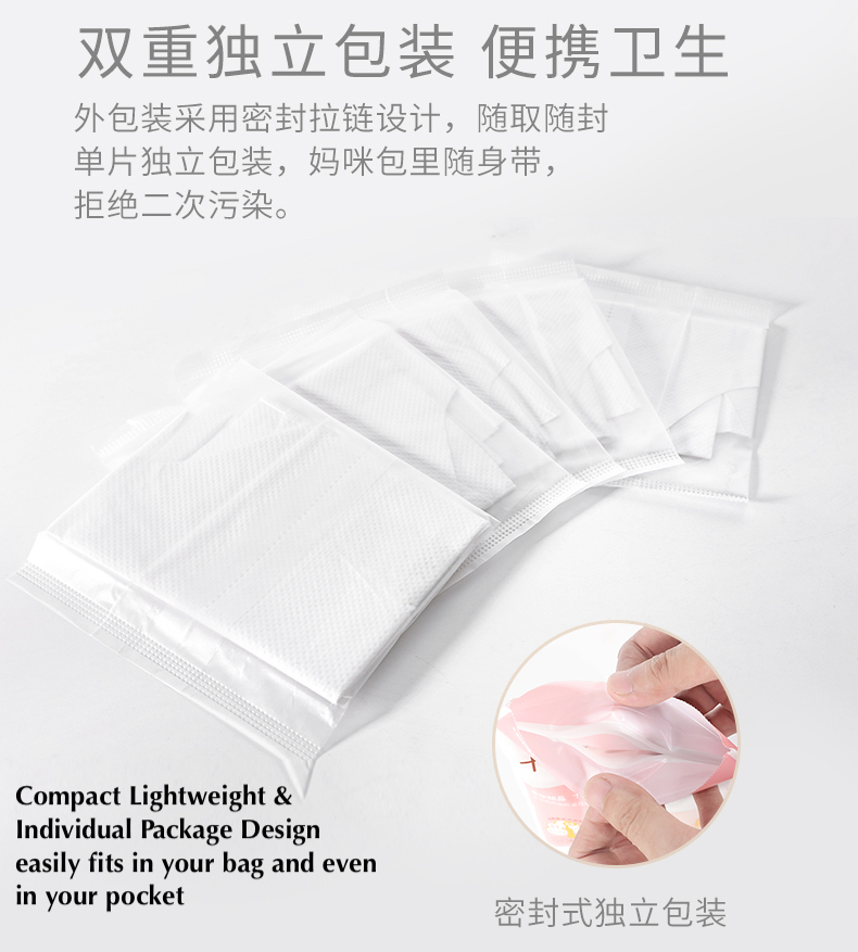 Disposable Toilet Seat Cover Mat Pregnancy Safe Waterproof Paper Pad 卫生马桶垫坐垫纸