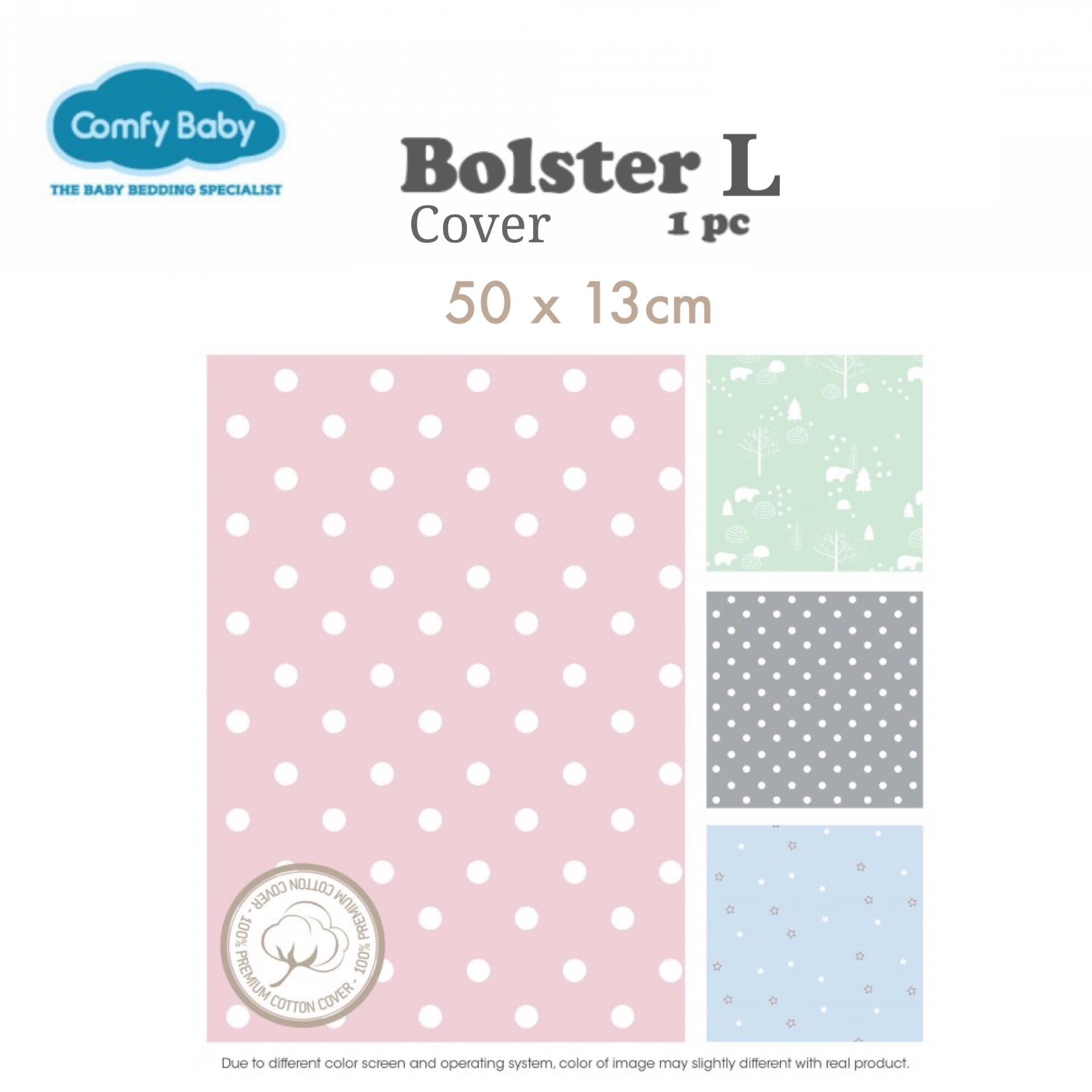comfy living premium cotton baby bolster cover 宝宝抱枕套