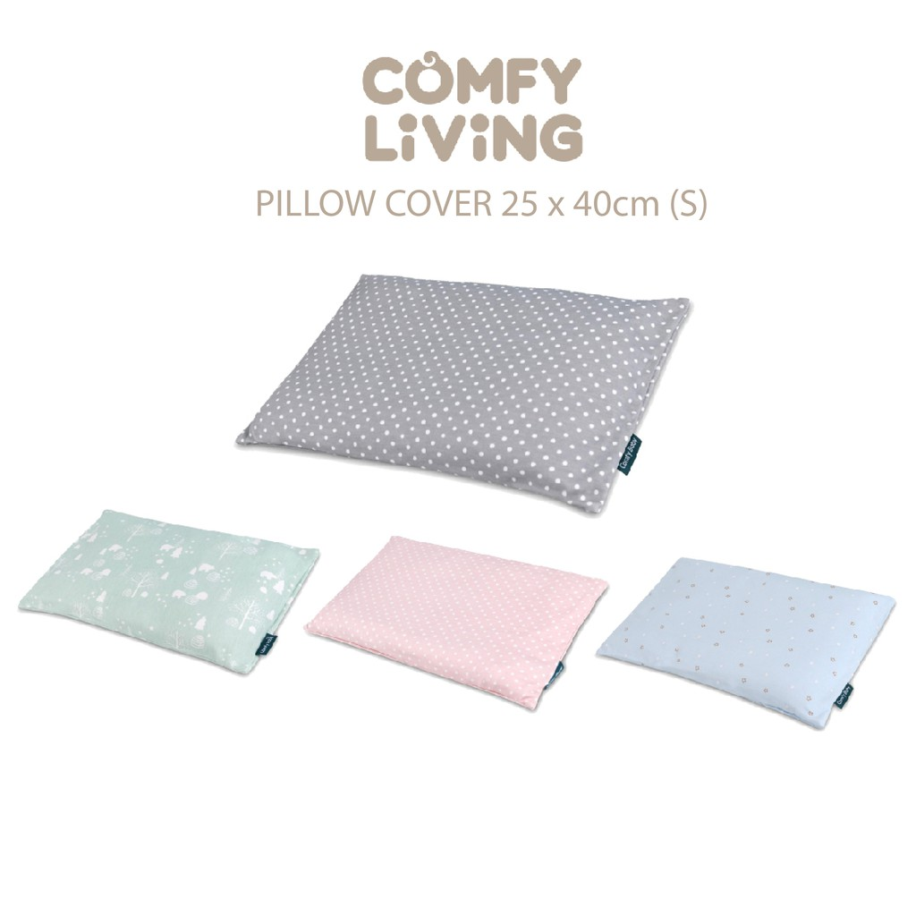 comfy living premium cotton baby pillow cover 宝宝枕头套