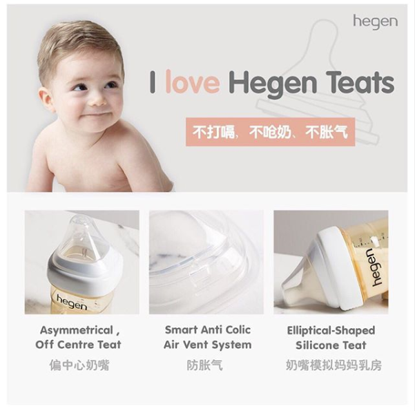 hegen anti colic mother breast like teat bottle nipple puting