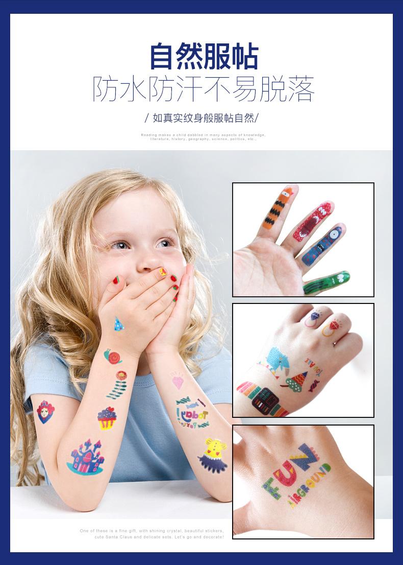 Joan Miro Tattoo & Nail Stickers for Boys and girls children safety tattoo body stickers 儿童纹身指甲贴