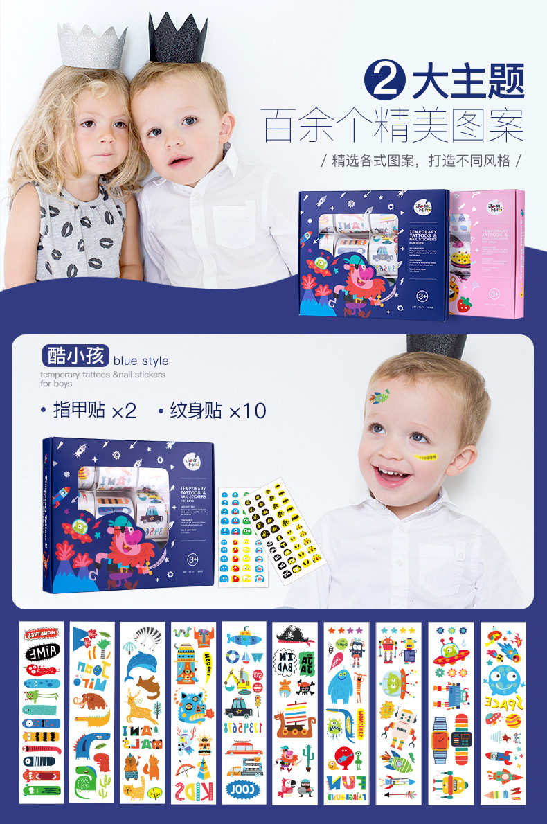 Joan Miro Tattoo & Nail Stickers for Boys and girls children safety tattoo body stickers 儿童纹身指甲贴