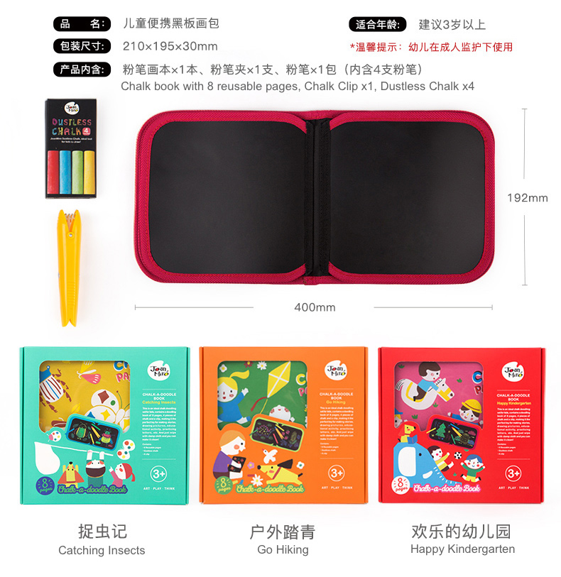 joan miro jar melo chalk book reusable drawing book on the go for travel time 轻便小画板