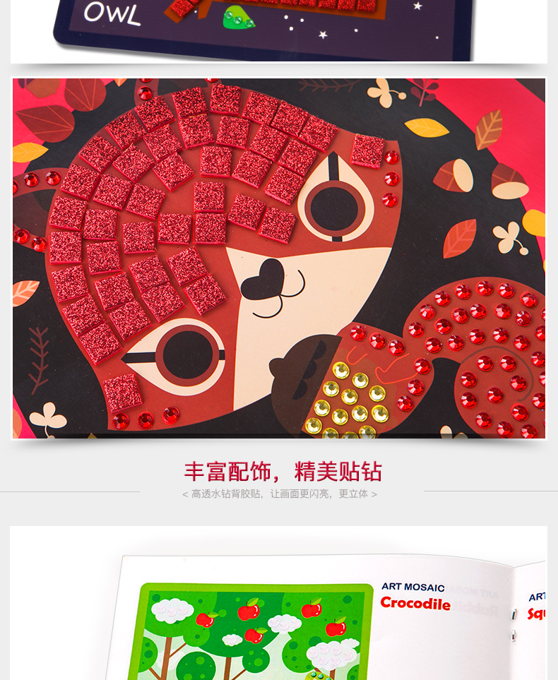 joan miro Jar Melo Mosaics Stickers; Animal Homeland Mosaics Painting; Sticker-by-number 儿童马赛克钻纸eva贴画