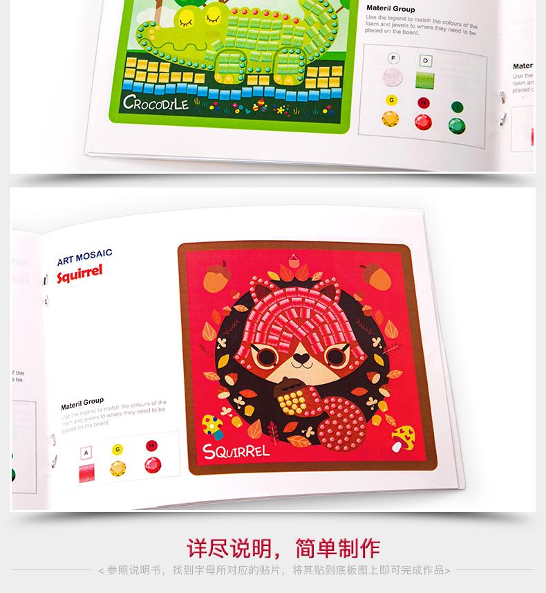 joan miro Jar Melo Mosaics Stickers; Animal Homeland Mosaics Painting; Sticker-by-number 儿童马赛克钻纸eva贴画