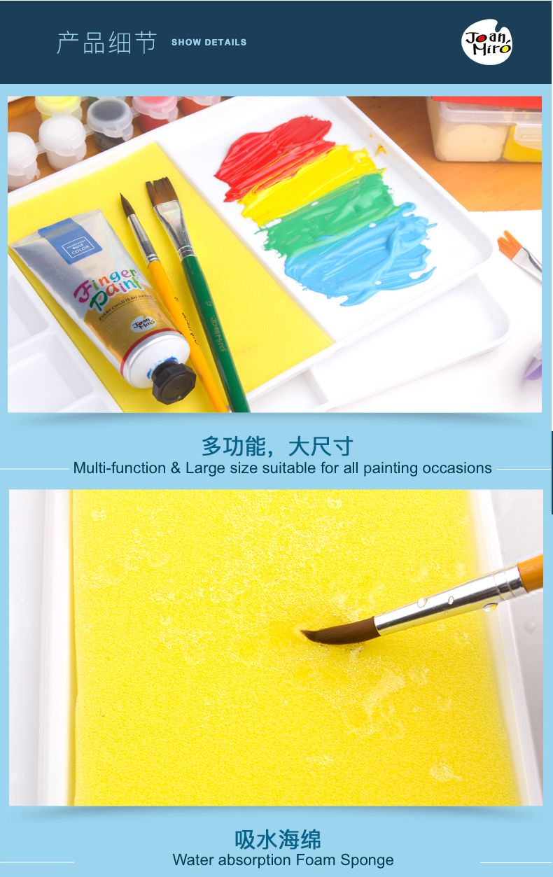 joan miro jar melo children watercolor painting brushes, palette tray, brush cleaning cups 儿童绘画工具画笔调色盘洗笔杯