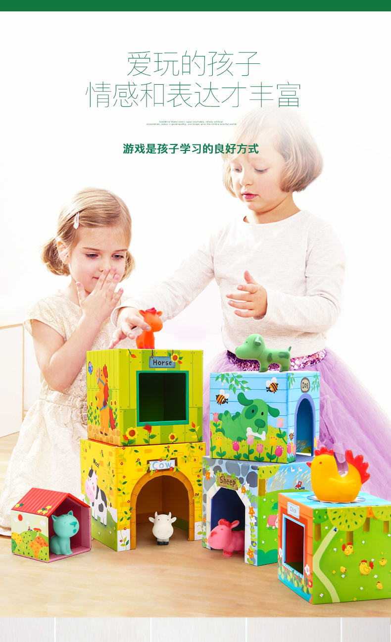 joan miro jar melo stacing cubes blocks 叠高高