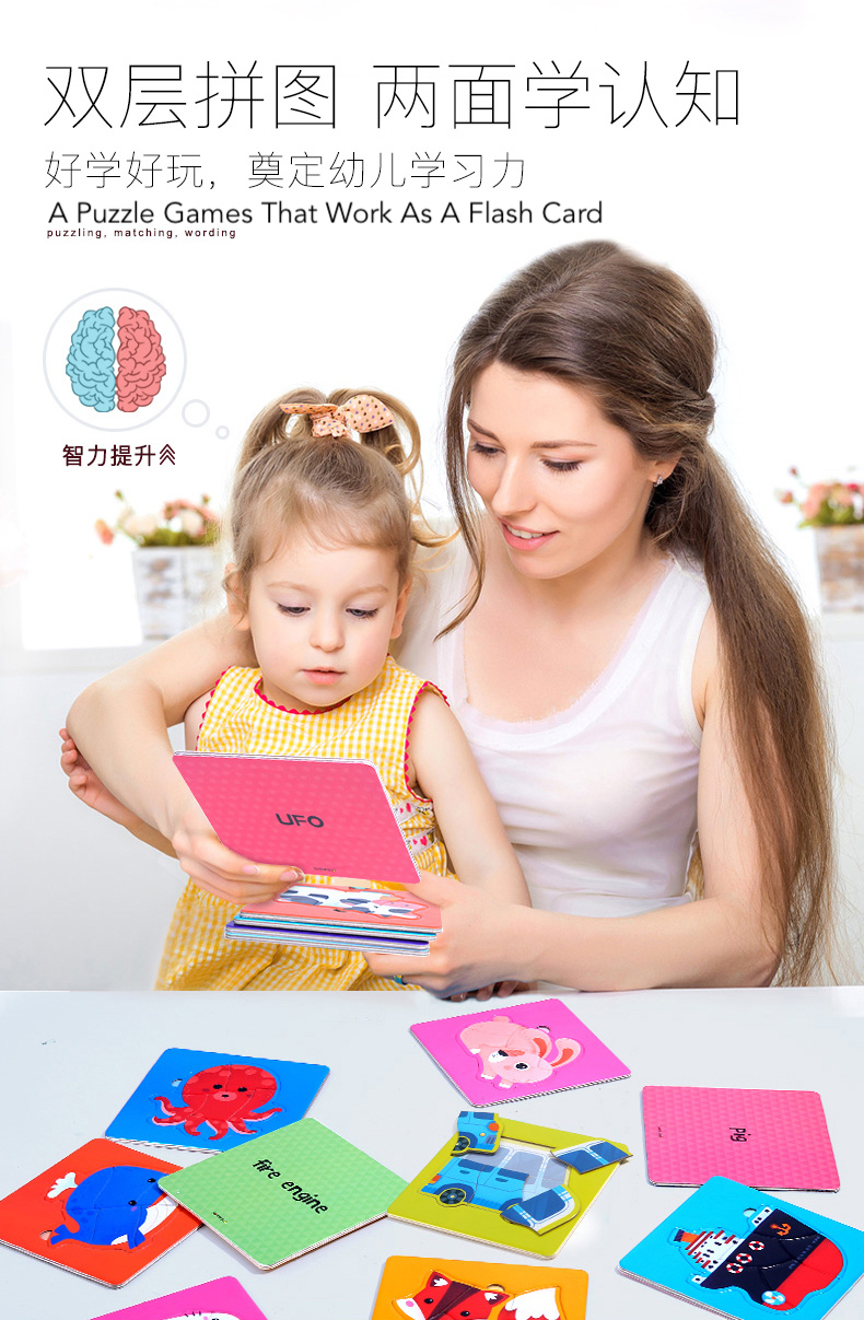 joan miro jar melo baby puzzles and flash cards set animals 宝宝动物拼图认知闪卡