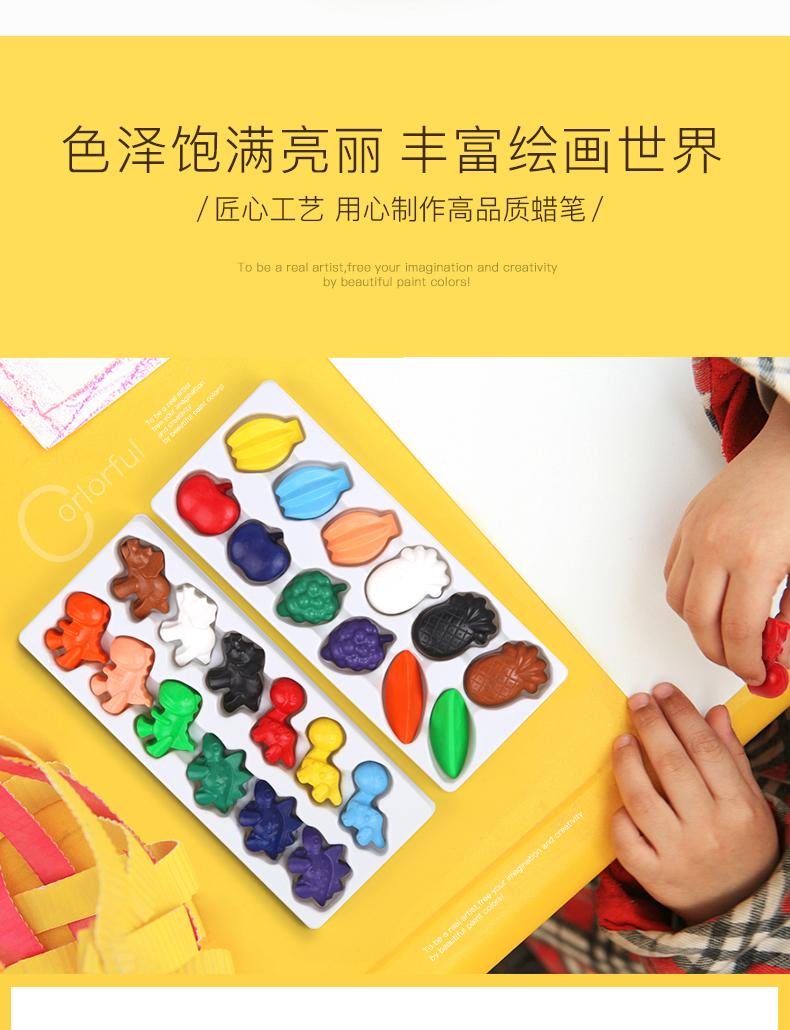 joan miro food grade beeswax crayons 手工蜂蜡笔