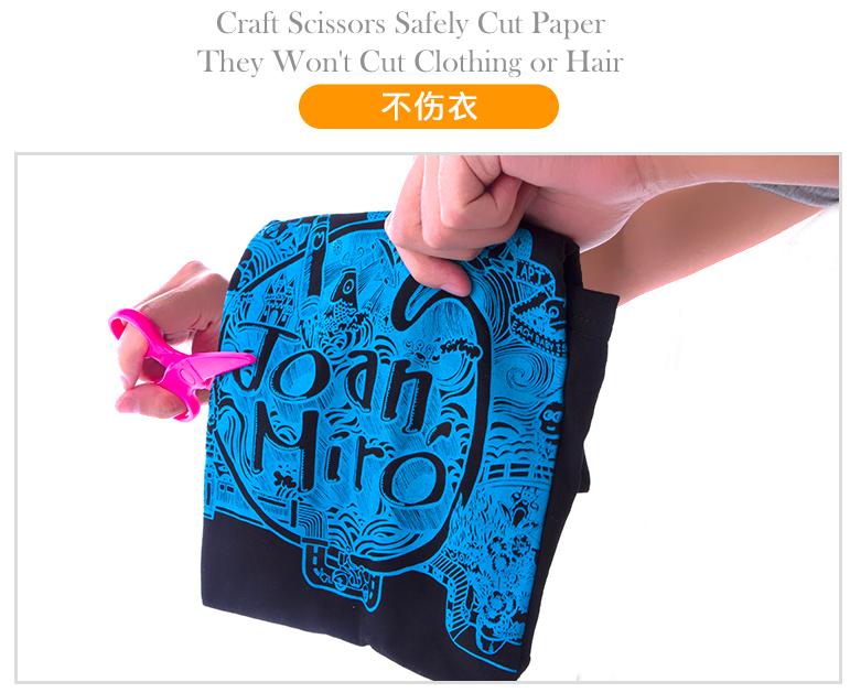 joan miro jar melo child safety paper craft cutting scissors 儿童安全剪刀