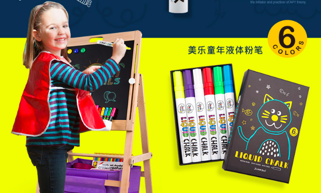 Non-Toxic Dustless Erasable Washable; For Chalkboard, Blackboard, Glass, Windows and Easter Eggs; Chalk Pens; School Chalk 无尘液体粉笔